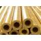 Бронзовая труба (втулка) (1)